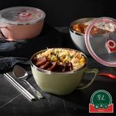 不銹鋼泡面碗帶蓋飯盒便攜保溫便當盒飯碗大號家用【福喜行】