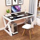 電腦台式桌家用經濟型鋼化玻璃電腦桌簡約現代辦公桌學習桌寫字台igo 韓風物語