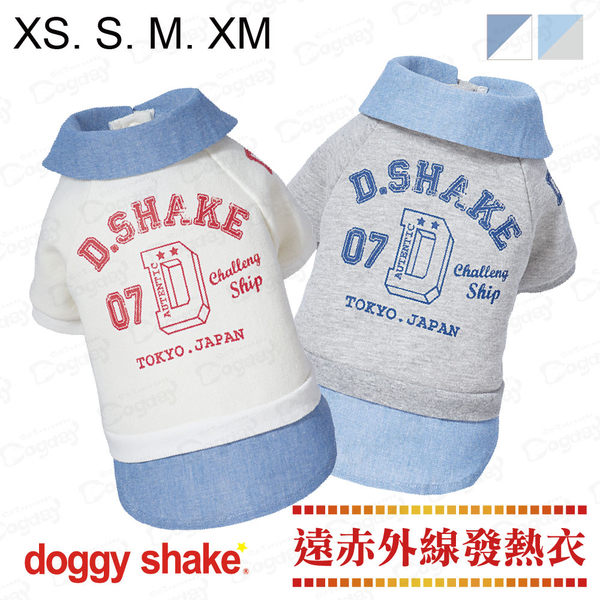 日本《Doggy Shake》DS07發熱T XS/S/M/XM 狗狗發熱衣 狗衣服 冬衣