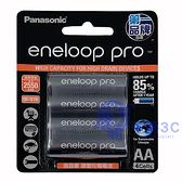 【中將3C】Panasonic低自放電3號鎳氫充電電池 4只裝 BK3HCCE4BTW   .( BK-3HCCE/4BTW )