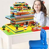 兒童樂高積木玩具3-6周歲男孩子女孩益智拼裝玩具 優樂居