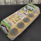 日本製sanada廚房用蛋收納盒 10入蛋盒 環保蛋盒