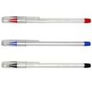 【奇奇文具】S.K.B SB-2000 0.7mm 原子筆 (單支)
