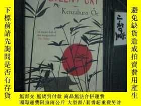 二手書博民逛書店英文原版罕見Kenzaburo THE SILENT CRYY7