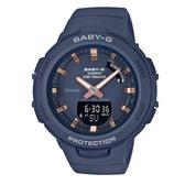 CASIO手錶專賣店 BABY-G BSA-B100-2A 時尚運動藍牙雙顯錶 深海藍 防水100米 計步器