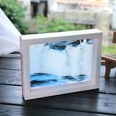 沙漏 沙漏擺件玻璃流沙畫3D山水畫創意辦公室桌面計時器裝飾品家居禮物【快速出貨八折鉅惠】