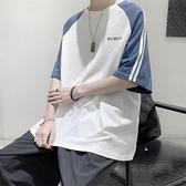 男士短袖t恤夏季港風撞色寬鬆簡約半袖上衣帥氣潮流百搭體恤 618促銷