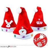 派對 舞會裝扮雪人麋鹿發光聖誕帽 親子帽
