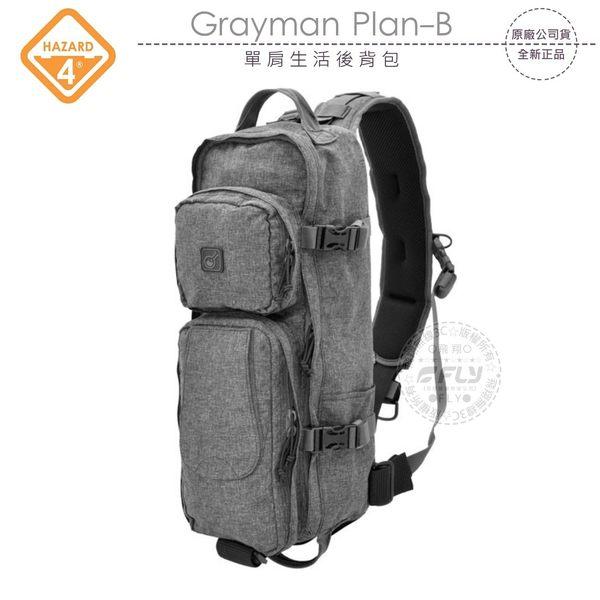 《飛翔無線3C》HAZARD 4 Grayman Plan-B 單肩生活後背包│公司貨│斜背都會包 多功能出遊包