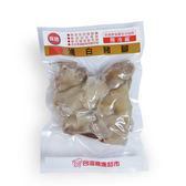 楓康滷白豬腳500g*10包~團購價
