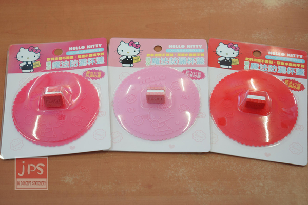 Hello Kitty 環保魔法防漏杯蓋 餅乾紅