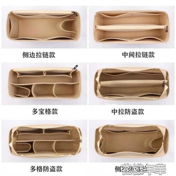 內膽包適用于迪奧/dior booktote內膽包 購物袋 托特包中包 包撐 內 快速出貨