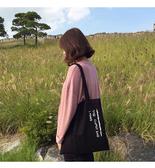 正韓簡約百搭文藝字母帆布包女包單肩包森繫學生手提袋環保購物袋