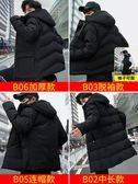 新款秋冬季厚外套棉衣男士韓版棉襖短款棉服加厚