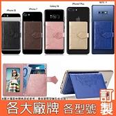 紅米 Note 9 Pro 小米 10 Lite Realme X7 Pro vivo X60 華碩 ZS670KS 曼陀羅卡夾 透明軟殼 手機殼 插卡殼