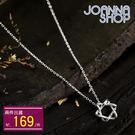 項鍊 扭結魔法星星項鍊-Joanna Shop