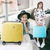 16吋行李箱旅行拉桿登機箱(可愛迷你款) YL-XLX152