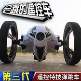 彈跳遙控汽車充電越野車機器人特技翻滾跳跳四驅男孩賽車兒童玩具【快速出貨】