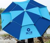 漁之源 釣魚傘雨傘2.2米萬向防雨戶外魚傘垂釣遮陽傘漁具2.4釣傘  WY【快速出貨八折優惠】