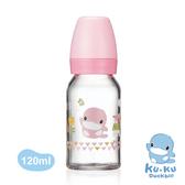 KUKU酷咕鴨 標準玻璃奶瓶-120ml