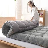 加厚保暖羊羔絨床墊床褥1.8m床1.5米榻榻米雙人床褥子學生墊被1.2 【韓語空間】