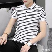翻領條紋polo衫男潮流2019新款夏季男士短袖t恤夏裝衣服 QG26654『Bad boy時尚』