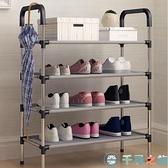 簡易鞋架子家用門口寢室鞋柜收納經濟型防塵多層【千尋之旅】