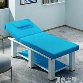 美容床美容院專用全套摺疊家用美體按摩床推拿床高檔多功能床 海角七號