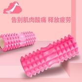 泡沫軸瘦腿keep瑜伽柱狼牙棒肌肉放鬆滾軸滾筒按摩軸瑯琊棒棍健身 xw