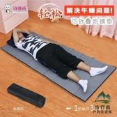 午休午睡地墊睡覺墊子打地鋪睡墊折疊單人家用防潮墊【步行者戶外生活館】