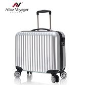 [預購]奧莉薇閣 18吋行李箱 登機箱 PC電腦商務旅行箱 極致領航 銀色