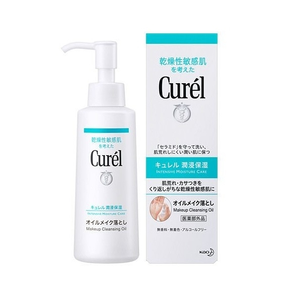 Curel 珂潤 Curel潤浸保濕輕質卸粧油 150ml 效期2020.11 公司貨【淨妍美肌】