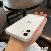 ins簡約黑白色適用蘋果12手機殼直邊iphone11保護套 居家家生活館