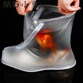 防水鞋套-雨鞋套男女鞋套防水雨天防雨鞋套 MG小象
