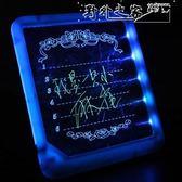 熒光寫字板創意小熒光留言板寫字板書寫板led手寫板電子發光寫字板廣告牌兒童 野外之家igo