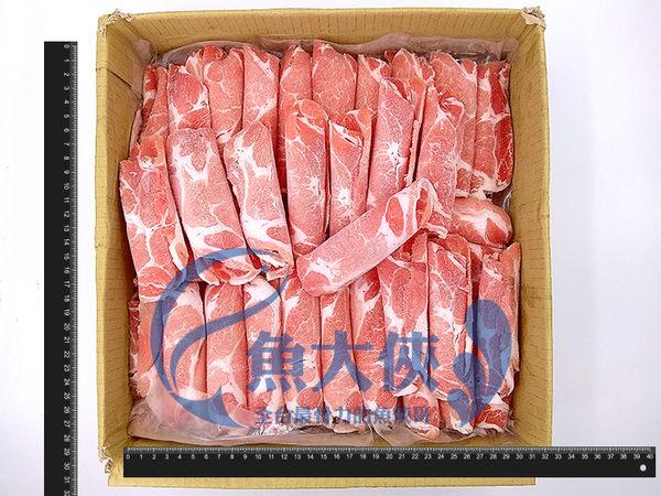 F3【魚大俠】BF040特選梅花豬肉片(2kg/盒)