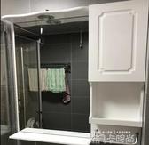 掛牆式衛生間浴室鏡櫃衛浴置物架帶燈壁掛洗手間化妝鏡子鏡面櫃QM 依凡卡時尚