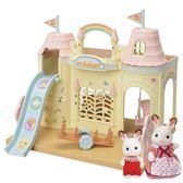 特價 森林家族 城堡幼稚園禮盒組_EP14186
