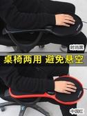 創意電腦桌手托架旋轉手臂支架椅子滑鼠托架護腕墊子辦公桌家用手腕滑鼠墊拖桌子桌面延伸延長