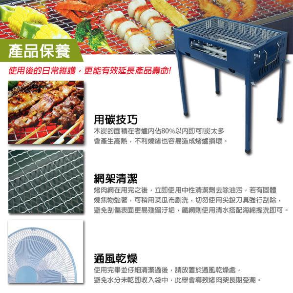 全家樂日式烤肉爐(家家樂)
