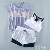 瑜伽服 網紅薄款夏季瑜伽服運動套裝女健身房顯瘦跑步寬鬆速干衣夏天性感 阿薩布魯