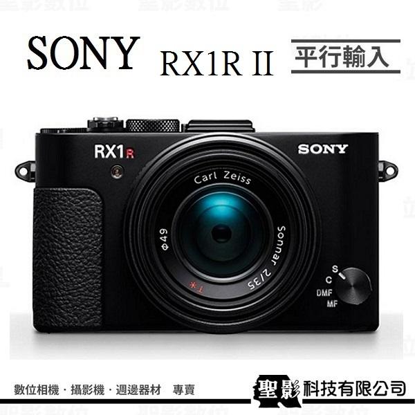 SONY DSC-RX1RII 輕便型全片幅類單眼相機RX1R ii / RX1RM2 3期零利率 / 免運費 WW【平行輸入】
