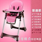 寶寶餐椅兒童嬰兒吃飯椅子多功能便攜式可摺疊宜家學坐座椅餐桌椅 igo漾美眉韓衣
