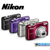 Nikon CoolPix A10 5倍光學變焦 【送16G】 國祥公司貨 超薄機身 AA電池