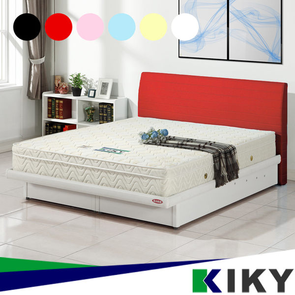 【KIKY】靚麗漾彩床頭片6尺(不含床底),品質保證,免費組裝~Multicolor