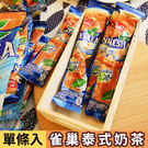 泰國 雀巢 三合一 泰式 奶茶 35g*...