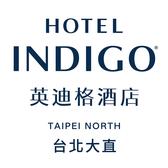 【台北大直 - 英迪格酒店】雙人平日 - 高級客房住宿券 (不含早餐)