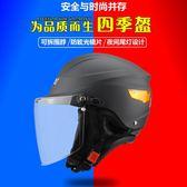 耐銳摩托車電動車騎行頭盔帶圍脖成人男女四季通用安全帽圍巾可拆