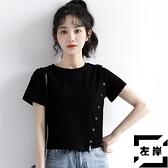 小眾不規則短袖t恤女顯瘦短款上衣潮夏季【左岸男裝】