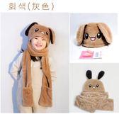 全館85折韓版帽子圍巾手套三件套裝一體冬季男女兒童保暖寶寶護耳小孩圍脖 小巨蛋之家